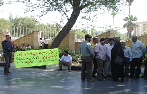 بهار نیوز - گزارشی از رنج کارگران لولهسازی خوزستان - نسخه قابل چاپ