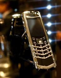 فروش گوشی موبایل 200 میلیونی در تهران!