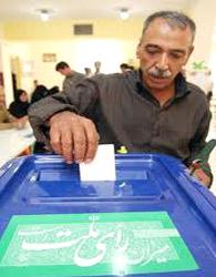سالي كه احمدینژاد در انتخابات راي نياورد