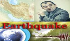 آیا روزي زلزله 9ریشتری در ایران رخ میدهد؟