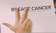 رشد فزاینده سرطان سینه در کشور