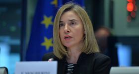 اروپا هجوم به پارلمان عراق را محکوم کرد