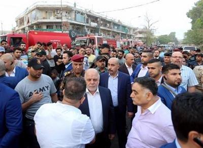 اعلام ۳ روز عزای عمومی در عراق
