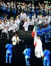 لباس احرام برتن پرچمدار پاراالمپیک ایران