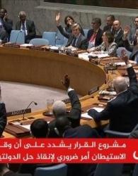 خشم اسراييل از راي ممتنع آمريكا در شوراي امنيت