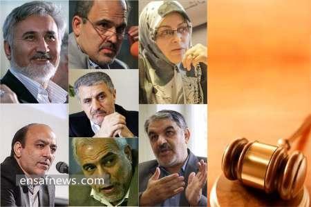 شنبه، دادگاه هفت اصلاحطلب
