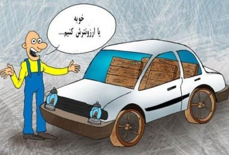 خودروسازان در جاده گرانی میتازند