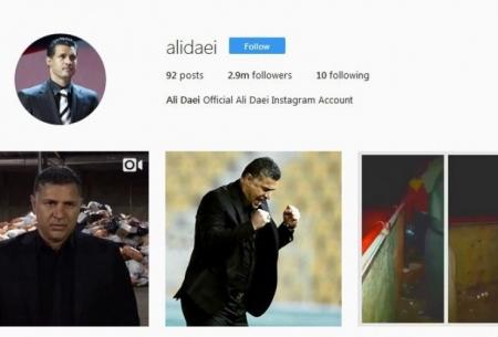 اقبال بیسابقه کاربران به صفحه دایی