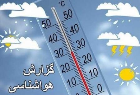 هواشناسی: تهران امشب یخ میزند