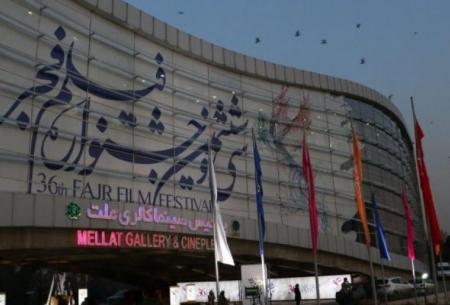 اسامی نامزدهای جشنواره فیلم فجر