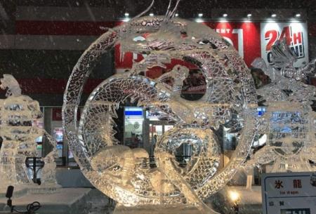 """جشنواره مجسمههای یخی در ژاپن  <img src=""""https://cdn.baharnews.ir/images/picture_icon.gif"""" width=""""16"""" height=""""13"""" border=""""0"""" align=""""top"""">"""