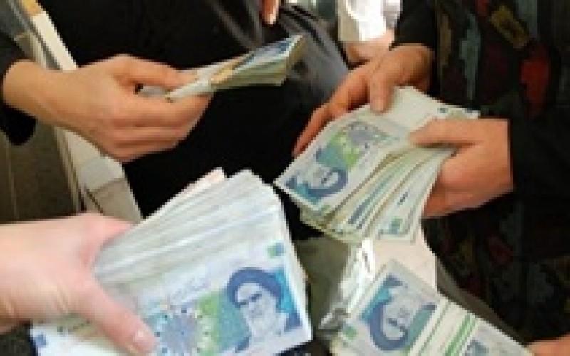 ایرانیها امسال چقدر یارانه گرفتند؟