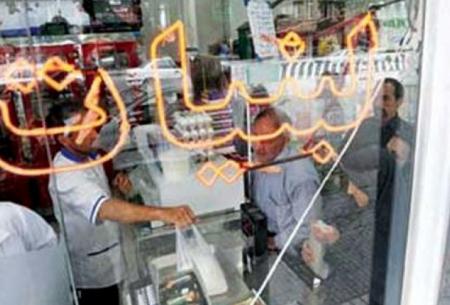 پوکی استخوان سلامت ایرانیها را تهدید میکند