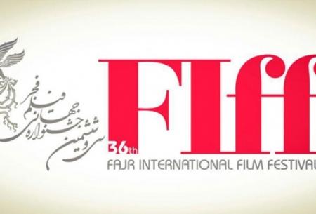 فیلمهای پرحاشیه و مهم جشنواره جهانی فجر