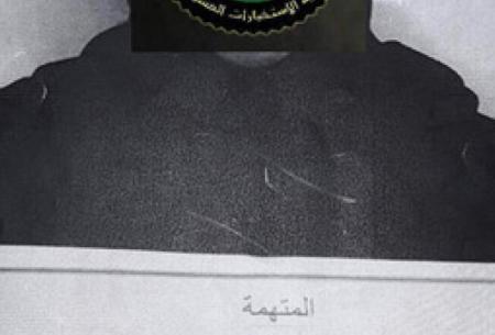 دستگیری خطرناکترین زن داعشی در عراق