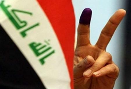عراقيها امروز به پاي صندوق راي مي روند