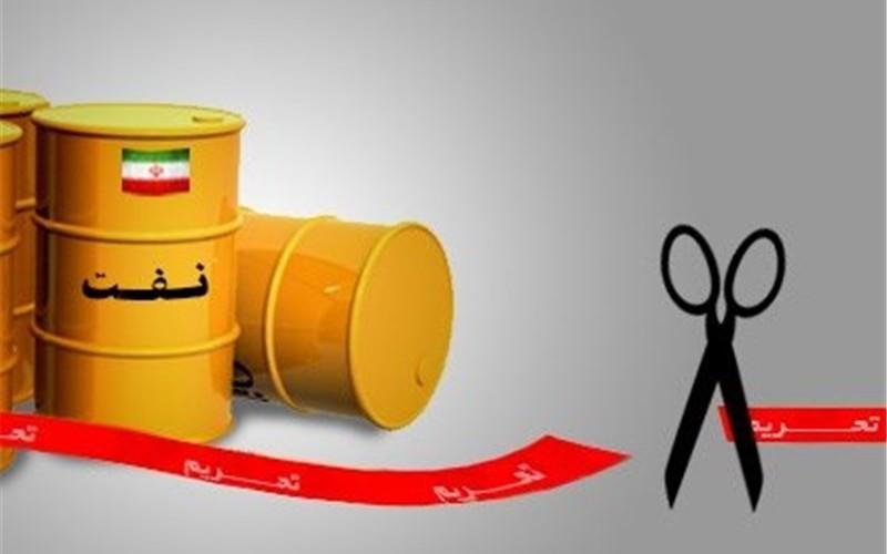 تحریم نفت ایران امکانپذیر است