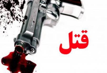 قتل میدان جمهوری مشهد به خاطر یک زن