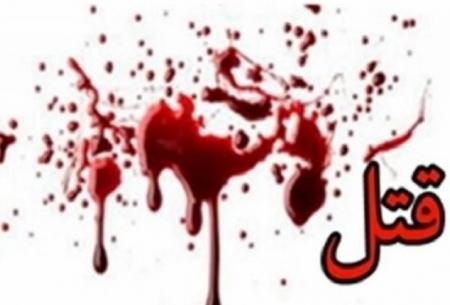 قتل به دلیل اختلاف مالی