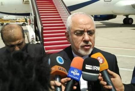 واکنش ظریف به تصمیم کانادا در مورد ایران