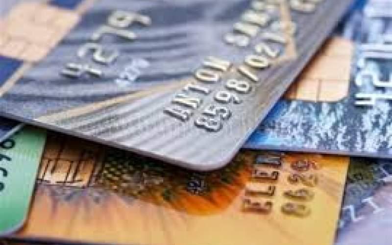 وقفه در اجرای طرح کارت اعتباری خرید کالا
