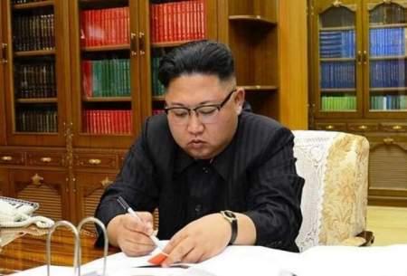 پیام شخصی رهبر کره شمالی برای کاسترو