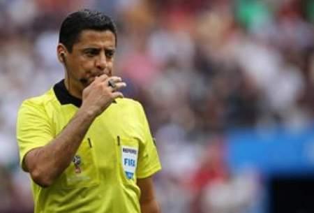 فغانی؛ داور فینال یا ردهبندی جام جهانی