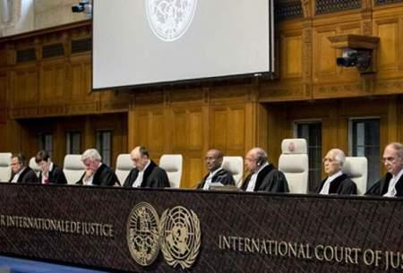 شکایت ایران از آمریکا در دادگاه لاهه ثبت شد