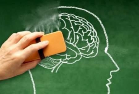 افزایش خطر ابتلا به آلزایمر با زایمانهای متعدد