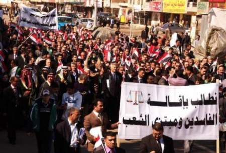 ازسرگیری اعتراضات در استانهای عراق