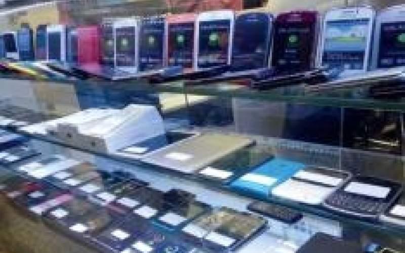 ثبت سفارش تلفن همراه متوقف نشده است