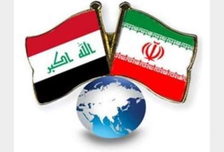 تاجران نگران روابط با عراق نباشند