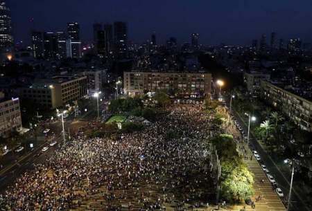 تظاهرات اعراب در اسراييل علیه دولت یهود