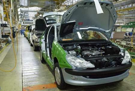 ترفند خودروسازان برای ایجاد اشتیاق خرید