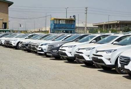 پالس منفی شورای رقابت به بازار خودرو