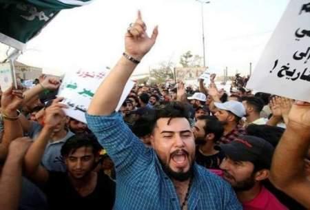 معترضان عراقی جاده منتهی به ایران را بستند