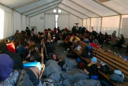 مقری جدید برای پناهنده شدن ایرانیان به اروپا