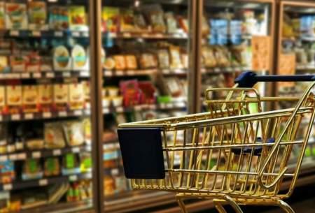 قدرت خرید ۳۰ درصد کاهش یافته است