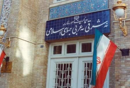احضار سفیر عراق به وزارت خارجه ایران
