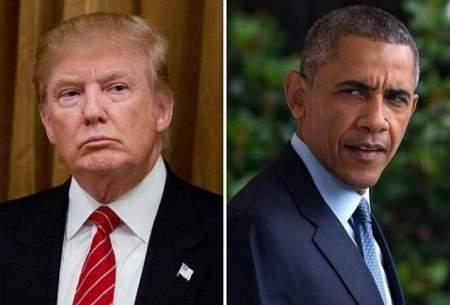 ترامپ: از سخنرانی اوباما خوابم برد!