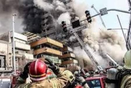 تعیین تکلیف دیه و خسارت پلاسکو