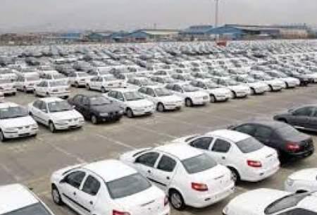 جدیدترین قیمت خودروهای داخلی در بازار