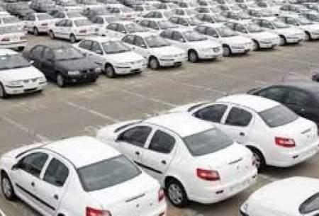 تازهترین قیمت خودروهای داخلی در بازار