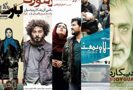 دستمزدهای دو میلیاردی در سینمای ایران