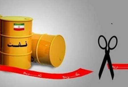 افزایش درآمد ایران با رشد قیمت نفت