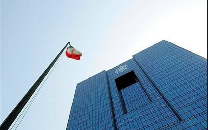 اختیارات جدید سران قوا به بانک مرکزی