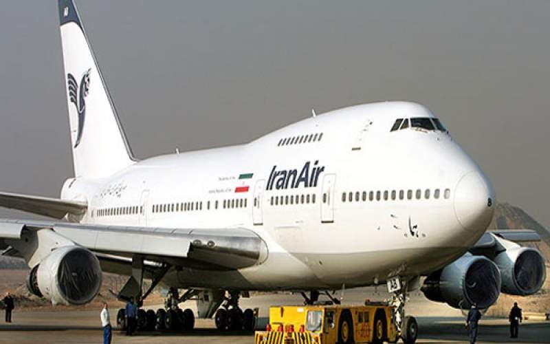 پایان ارزانفروشی کاذب پروازهای خارجی!
