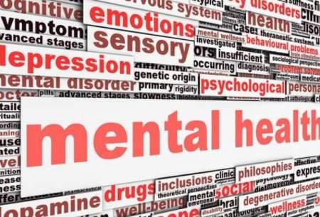 سلامت روان،حلقه فراموش شده بهداشت جهانی