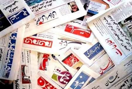 فساد در سفارش آگهیهای مطبوعاتی