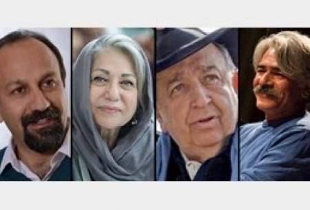 نامه جمعی از هنرمندان علیه تحریمها
